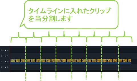 フィモーラ_Filmora_パン&ズーム_操作方法_解説_実例_2