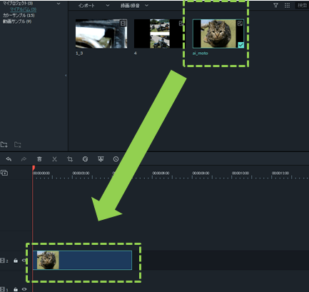 フィモーラ_クロップ_カット_操作画面とドロップ導線