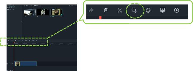 フィモーラ_クロップ_カット_インターフェースとボタンの位置