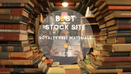 best_stck_site_royyalyty_tree_おすすめストックサイト_ロイヤリティフリー