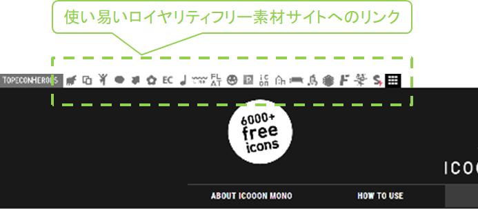 icoon_sampl2