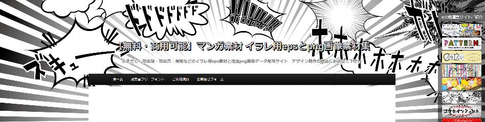 mangasozai_top