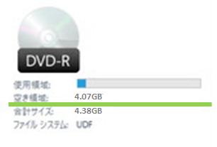 dvd出力_フィモーラ_dvd_video形式ではない