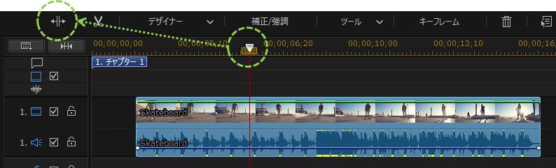 パワーディレクター_タイムライン_クリップカット_操作方法_タイムラインスライダー+分割ボタン