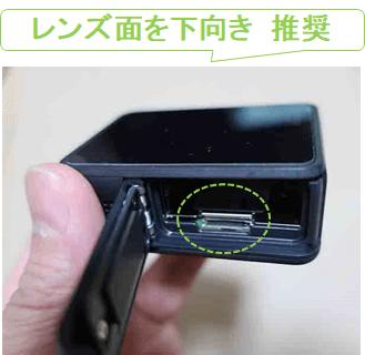 goPro本体_メモリ挿入箇所