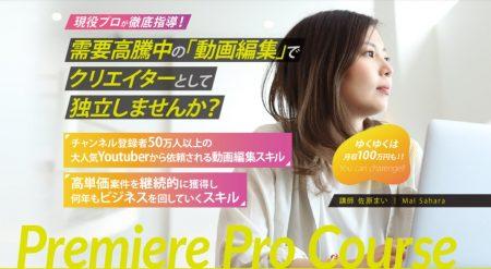 クリエイターズジャパン top